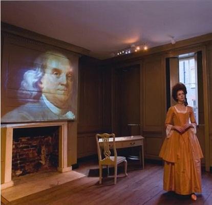 Museo Benjamin Franklin